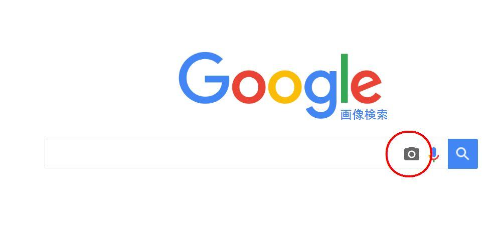 画像検索 eBay