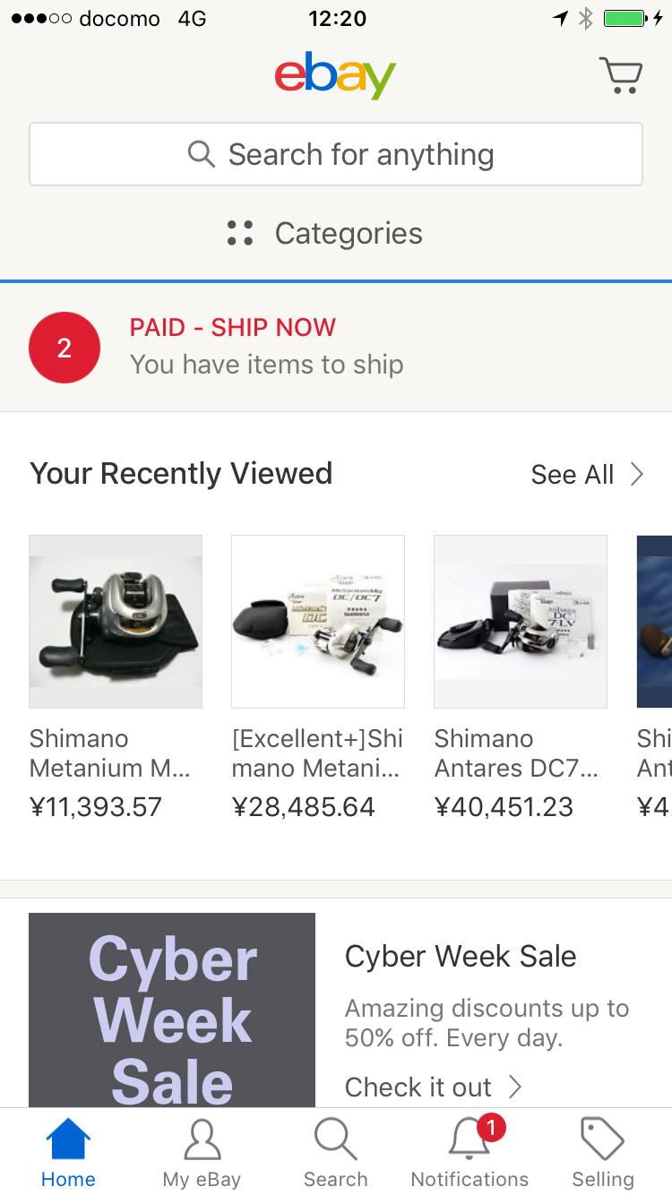 eBay スマホアプリ