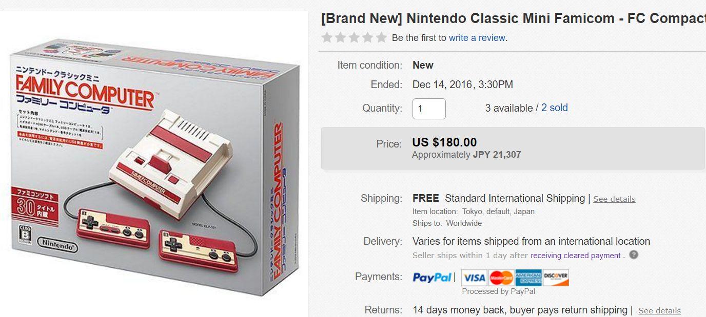 任天堂ミニファミコンをeBayで出品することにしました